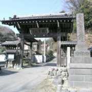 猿畠山 法性寺