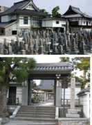 聖徳寺北霊苑