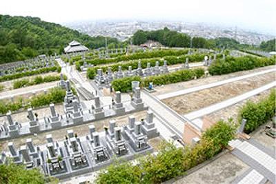 宝蔵寺南野霊園