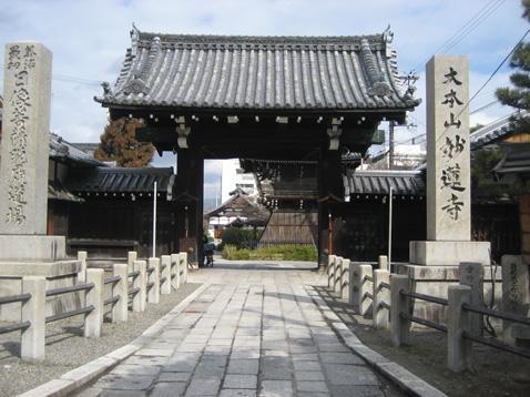 慈詮院墓苑の画像1