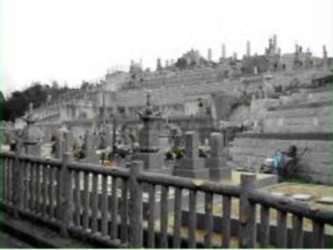 茶山台共同墓地(添尾共同墓地)