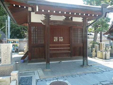 壽法寺墓地