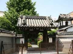 恩楽寺霊苑