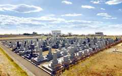 第3・新東山墓園