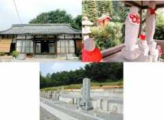 元昌寺境内墓地