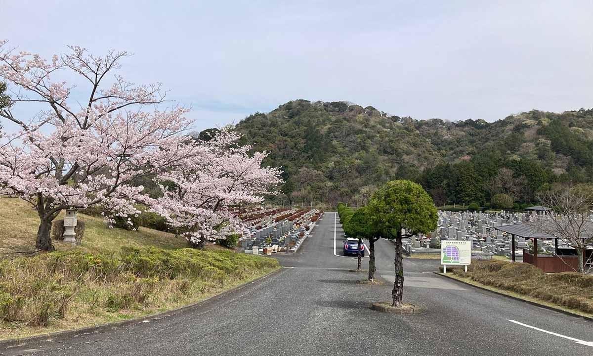 福岡中央霊園の画像1