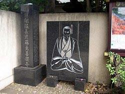 寿徳寺|東京都北区|いいお墓