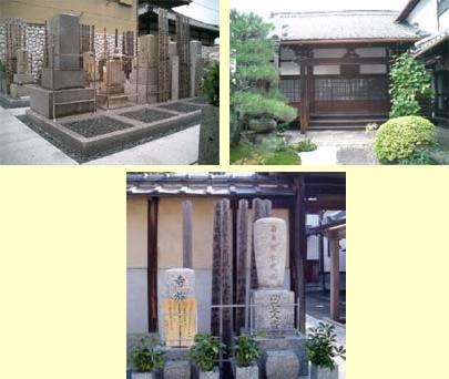 専徳寺の画像1