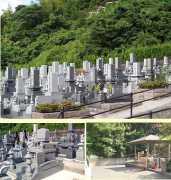 平尾台霊園