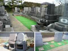 茅ヶ崎浄苑