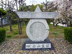 大阪狭山市 西山霊園