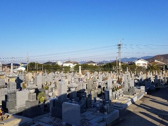 千代田霊園
