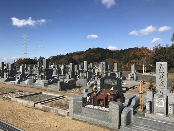 熊取町営 熊取永楽墓苑の画像1
