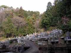 隋願寺霊苑