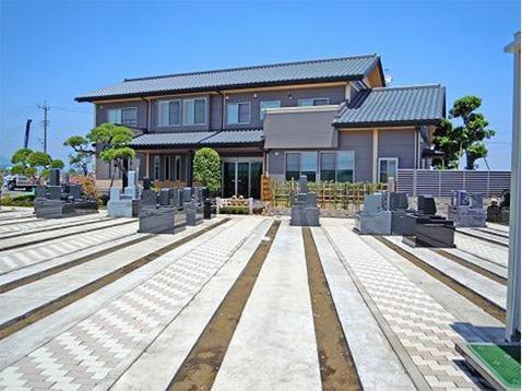平塚中央霊園Ⅱ