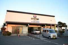 新生田上霊園
