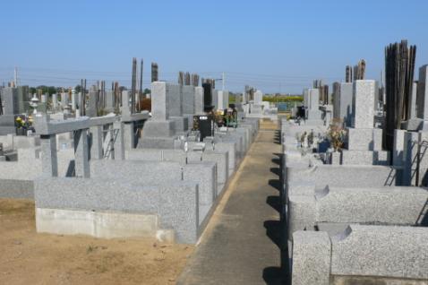 安養山 宗寿寺墓苑