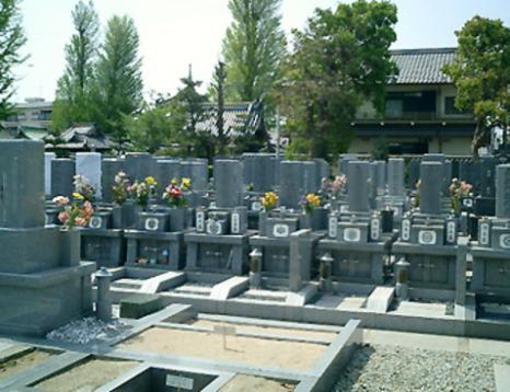 新称名寺霊園
