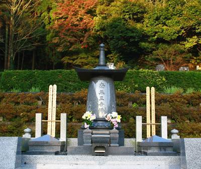 東漸寺墓苑