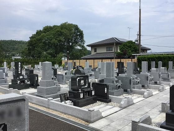 倉知観音墓苑の画像1