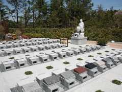 枚方紫峰霊園
