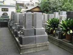 厳念寺墓苑