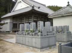 法照寺境内墓地