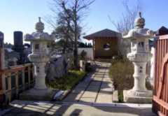不動の杜庭園墓所