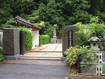 河内長野中央霊園