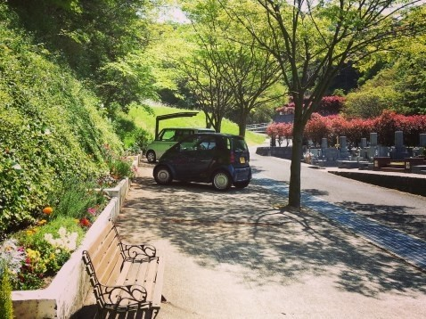大阪 みさき中央霊園