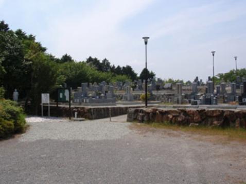 高代寺霊園