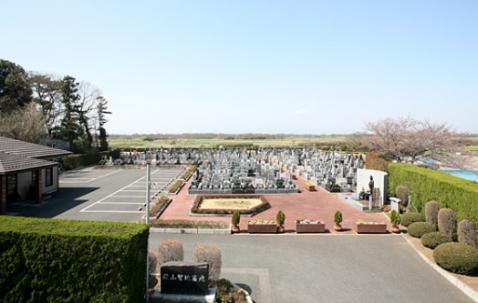 殿山聖地墓苑