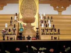 四谷霊廟 金鶏山 真成院の画像