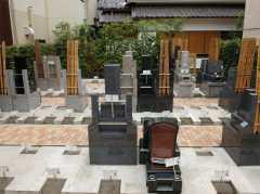 浅草法泉寺墓苑