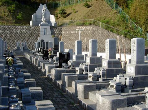 八千代聖苑