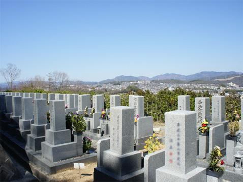 福田寺霊園