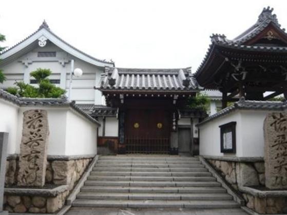 中勝寺墓地の画像1