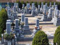 枚方招提墓地