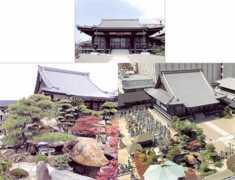 阿彌陀寺霊園