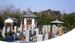 塩屋眺海墓苑