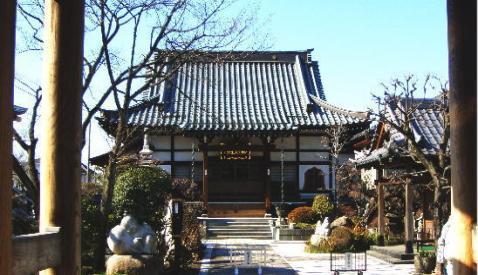 瑠璃光山 観蔵院の画像1