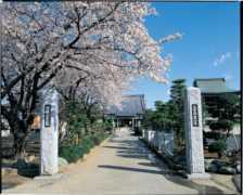宝正院墓苑