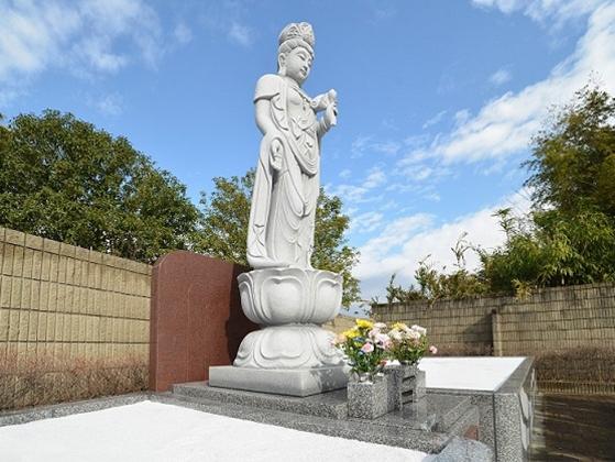 常楽寺つつじ墓苑