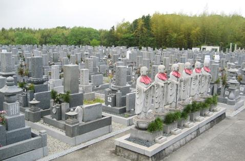 日岡公園墓地