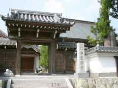 安国寺霊園