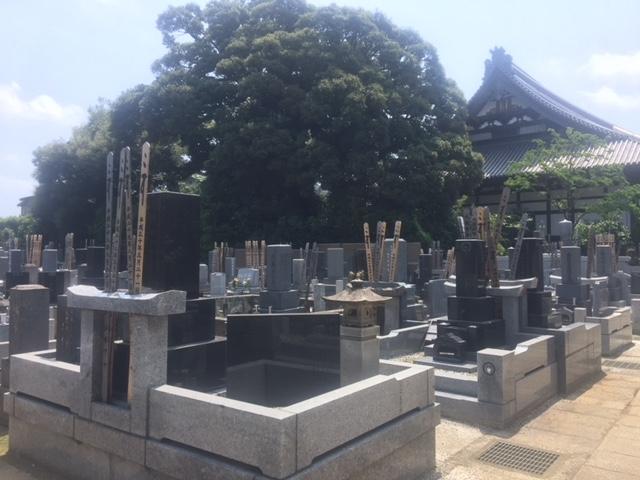 大龍寺墓苑