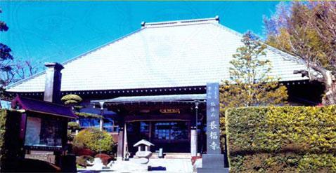長福寺墓苑
