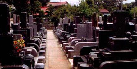 花島観音霊園