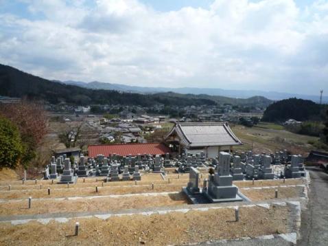 光台寺霊園