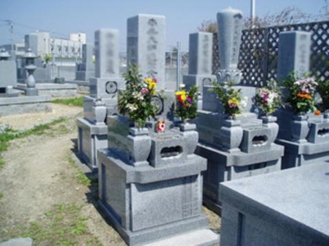 神出南墓地